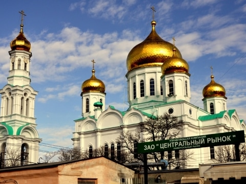 Rostov am Don